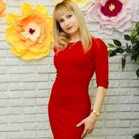 Юлия Булдакова