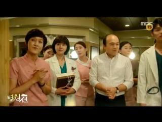 ~My love in Korea ~Корабль-госпиталь превью 13 серии