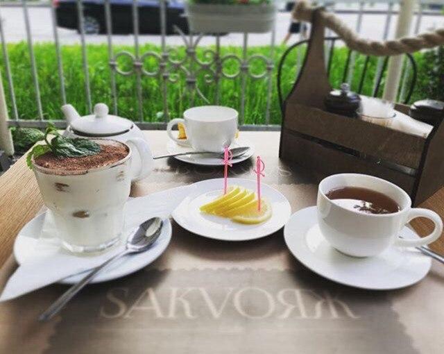Cafe Sakvoяж