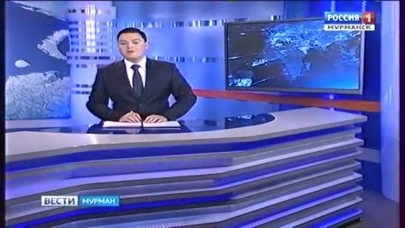 Переход с России 1 на ГТРК Мурман (Мурманск, 17.02.17)