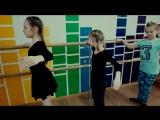 Классический танец для детей в Белгороде. Занятия у станка, студия танцев Dance Life.