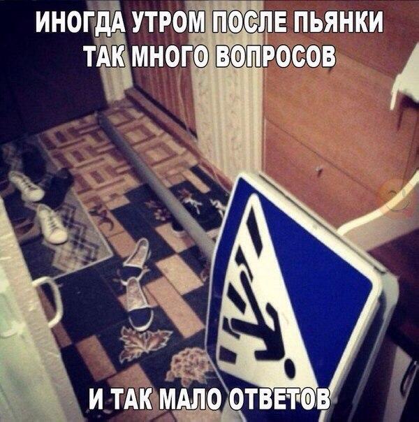 LDIBhtaDNo8.jpg