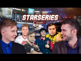 Два с половиной аналитика׃ SL i-League StarSeries Season 3