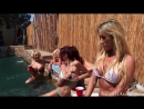 Kagney Linn Karter с девченками у бассейна