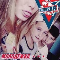 Евгений_381825618