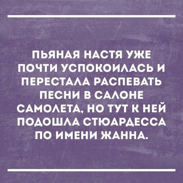 Фото №456248815 со страницы Александра Петрова