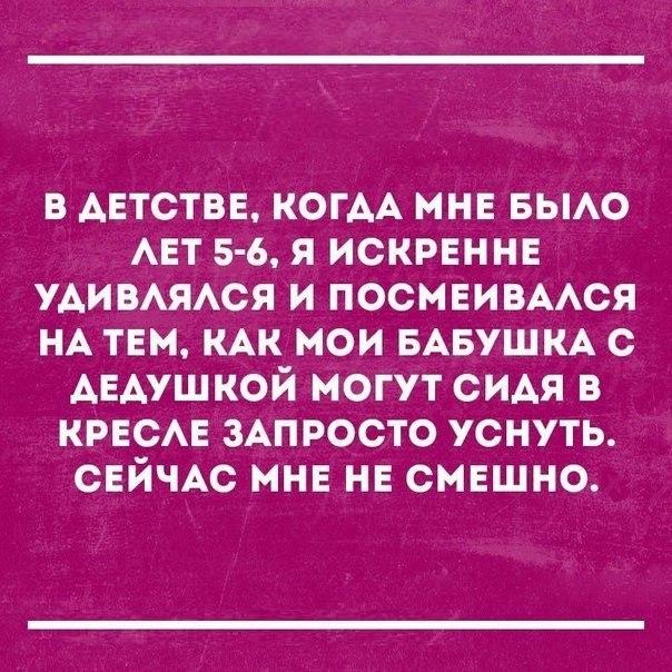 Фото №456249373 со страницы Кирилла Фролова