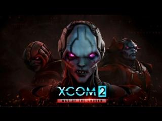 Стрим по XCOM 2: War of the Chosen - Победа не за горами!