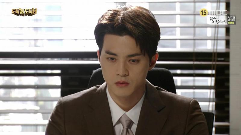 Плохой вор, хороший вор / Bad Thief, Good Thief 18/50 Южная Корея. 2017 [Озвучка STEPonee]