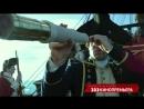 13 декабря в 20:30 смотрите фильм «Пираты Карибского моря: Мертвецы не рассказывают сказки» на канале «Кинопремьера»
