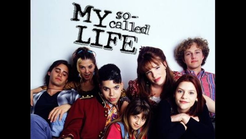 Моя так называемая жизнь My so called life 01 сезон 01 серия 1994