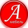 Корпусная мебель на заказ в Симферополе и Крыму
