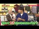 [FAM48INA] 171107 NGT48 no Niigatta Friend ep43