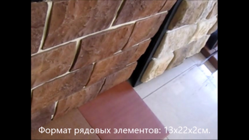Видео 2018 года. Камень Спарта 4. Торговый зал ООО ИДЕАЛ-ФАСАД
