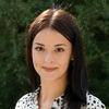 Тамара Синицина