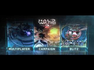 Halo Wars 2 релизный трейлер