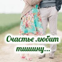 pro100_wasluvi