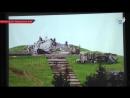 В Донецке на Уроке мужества рассказали о легендарной Саур Могиле