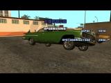 GTA San Andreas прохождение соревновании лоурайдеров (танцы на машинах)