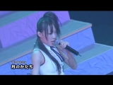 89. Tsuki no Katachi [AKB48 Request Hour Set List Best 100 2008]