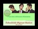 Tohoshinki Bigeast Station Episode 002 [