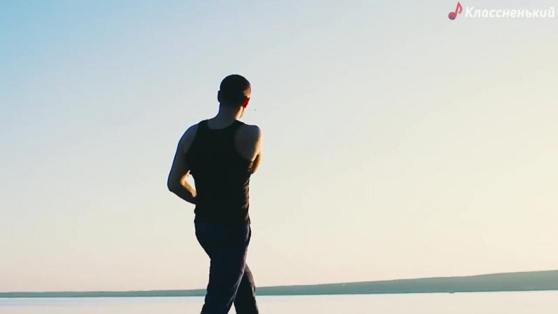 Al Rakhim - Хочется жить [Новые Клипы 2017]