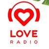 Love Radio Казахстан