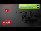Наргиз feat. Максим Фадеев Вдвоём минусовка, фонограмма,fonograme,negative,karaoke