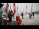 Як у беларусах жыве памяць пра Слуцкі збройны чын Как в белорусах живет память о Слуцком восстании