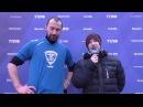 ТТЛФ. 17.12.2017. Флеш-интервью Алексея Буданова из команды «ОКБ»