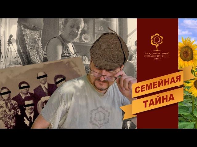 Кубань. В поисках биологического отца