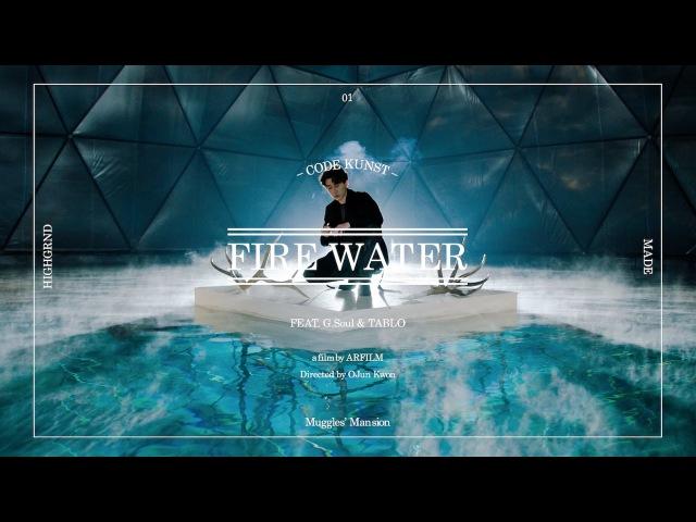 Code Kunst Fire Water feat Tablo