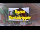 Without regretting the copper the project of a noiseless workstation on Ryzen Threadripper