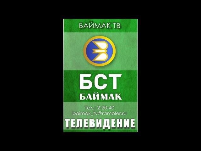Выездной прием граждан провел министр природопользования и экологии РБ И. Хадыев