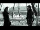 Песня от которой замирает сердце Судьбы Игорь Горбушин и Саша NEW 2017