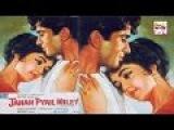 Jahan Pyar Mile (1970) Full Length Hindi Movie - Shashi Kapoor, Hema Malini | Hindi Movies Adda