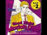 Killer (Yoshikage Kira's Theme) - Jojo's Bizarre Adventure Part 4 Diamond Is Unbreakable