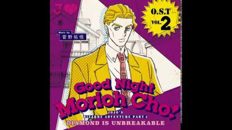 Killer (Yoshikage Kira's Theme) - Jojo's Bizarre Adventure Part 4: Diamond Is Unbreakable