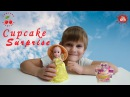 Распаковка куклы Cupcake surprise