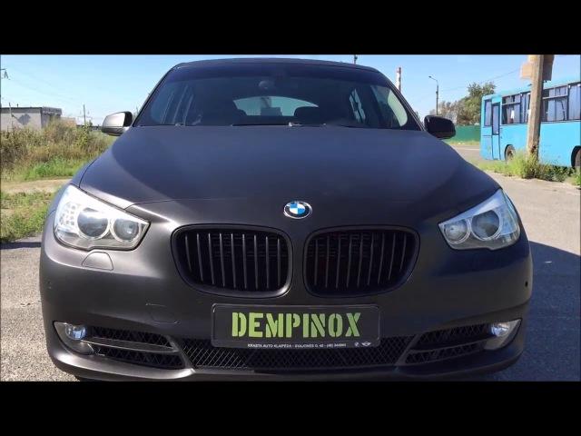 BMW 550i GT Dempinox