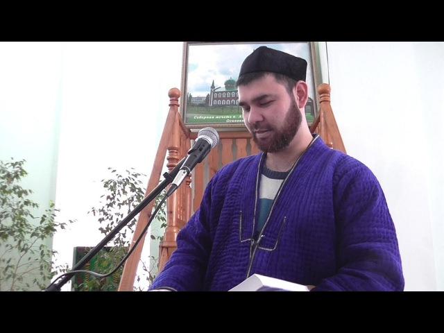 Вероубеждение имама Аш-Шафи'ийа - Шейх Дауд Аль-Ханафий