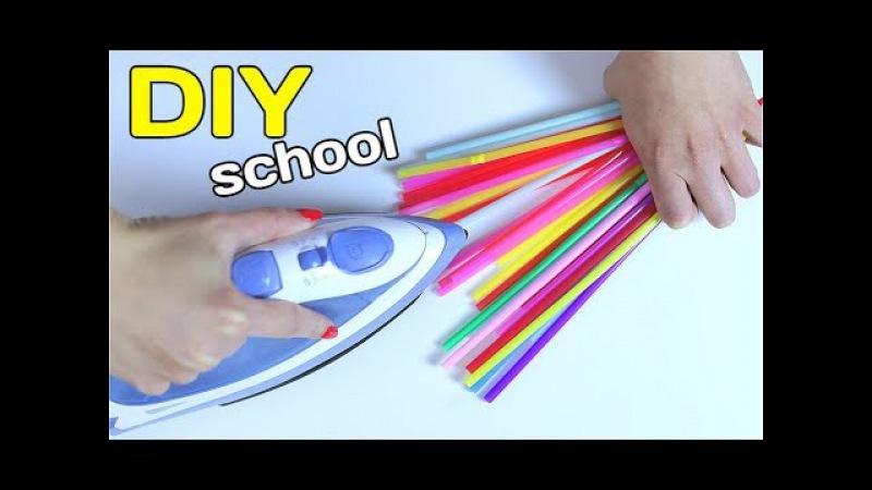 DIY В ШКОЛУ/ Бюджетные ИДЕИ своими руками / Back To School