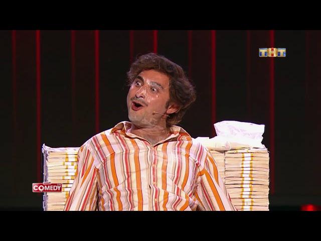 Камеди Клаб, 13 сезон, 34 выпуск (06.10.2017)