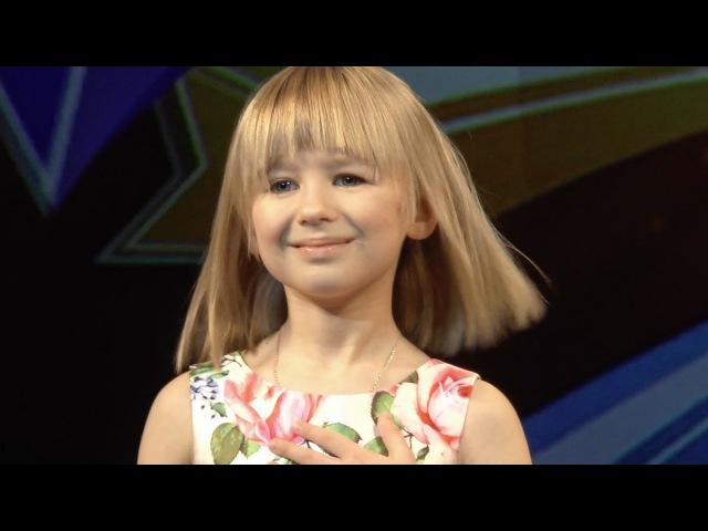 Ярослава Дегтярёва 8 лет Арлекино 11 12 2016