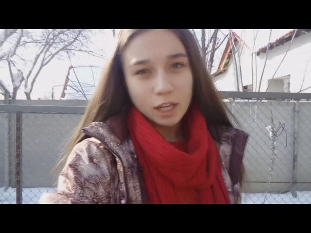 Влог Насти Черновой (Сабина Аширбаевой)