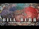 Билл Бёрр Bill Burr Решение проблемы перенаселения