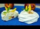 Нереально вкусные пирожные ПАВЛОВА 🍑Воздушный порционный десерт🎈 Я ТОРТодел