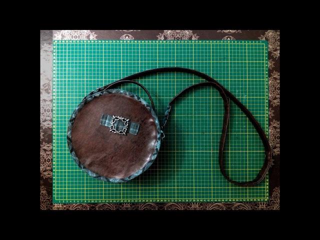 кожаная сумка своими руками сшить дома самой уроки шитья мастер класс