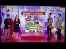 ベーシックインカム(by 10.26 NHK「クローズアップ現代」) 25:08 2017.10.26作成