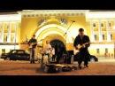 Трава у дома  «Земляне» Сергей Скачков — cover от группы «МАМА ЧОЛИ»